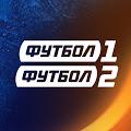 Возобновлена трансляция телеканалов Футбол 1 и Футбол 2