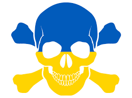 В США вновь внесли Украину в список государств со слабой защитой авторских прав