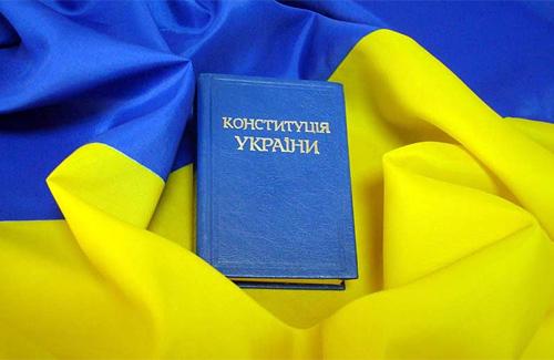 Місто-ТВ вітає абонентівз Днем Конституції України