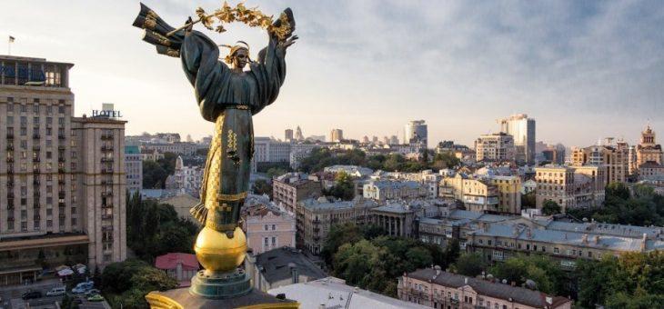Вітання з Днем незалежності України 2018!