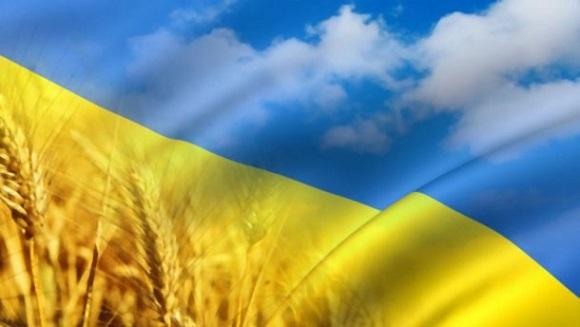 Поздоровлення з Днем Незалежності України!