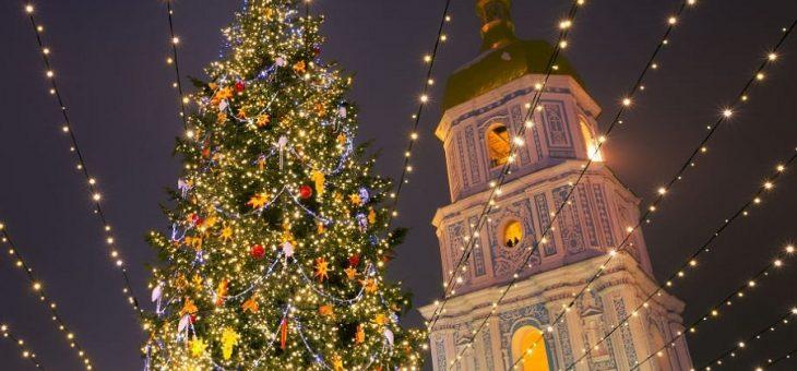 Привітання з Різдвом Христовим від Місто ТВ!