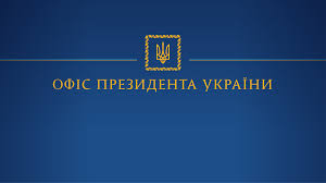 Припинення трансляції телеканалів 112 Україна, NewsOne, ZIK в мережі Місто-ТВ.